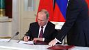 По 5 000 рублей на ребенка получат семьи по Указу Путина