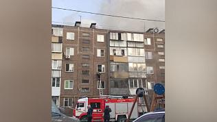 Пожар на улице Гражданской