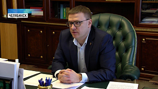 Губернатор Алексей Текслер самоизолировался в своём кабинете