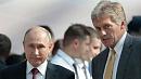 Дмитрий Песков прокомментировал появление «печенегов» в речи Владимира Путина