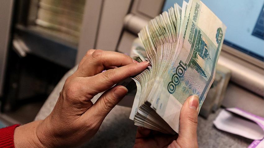 Челябинские профсоюзы предложили освободить госкомпании от уплаты дивидендов
