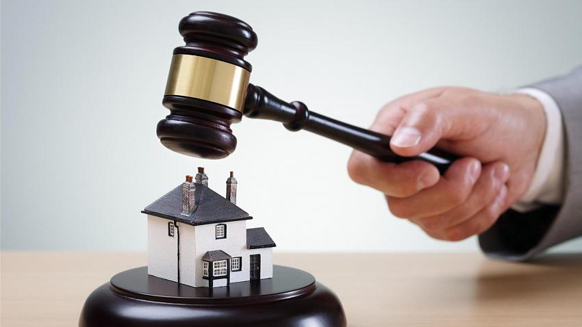 Продажа банком залогового имущества