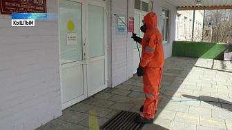 Южный Урал дезинфицируют от вирусов