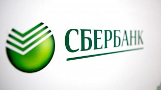 Сбербанк выдал предпринимателям Челябинской области первые беспроцентные кредиты на зарплату