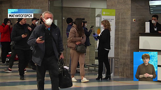 В аэропорту проверяют на коронавирус