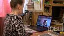 На дистанционное обучение в Челябинской области также перешли музыканты и художники