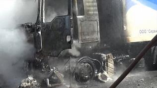 Видео спасения от пожара фуры с пивом