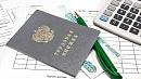 До 33 тысяч безработных прогнозируется в Челябинской области к концу апреля