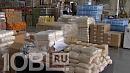Продуктовые наборы для пенсионеров начали развозить по Челябинской области