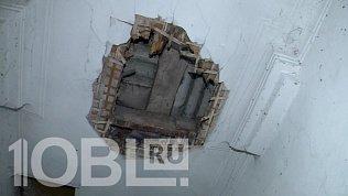 В разрушающихся домах в Челябинске не делают капремонт