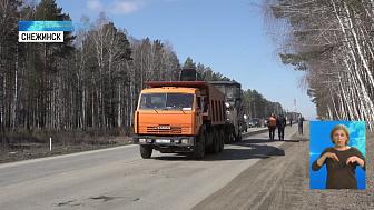 В городах области начали ремонт дорог
