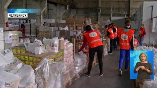Волонтёры доставляют продукты пенсионерам