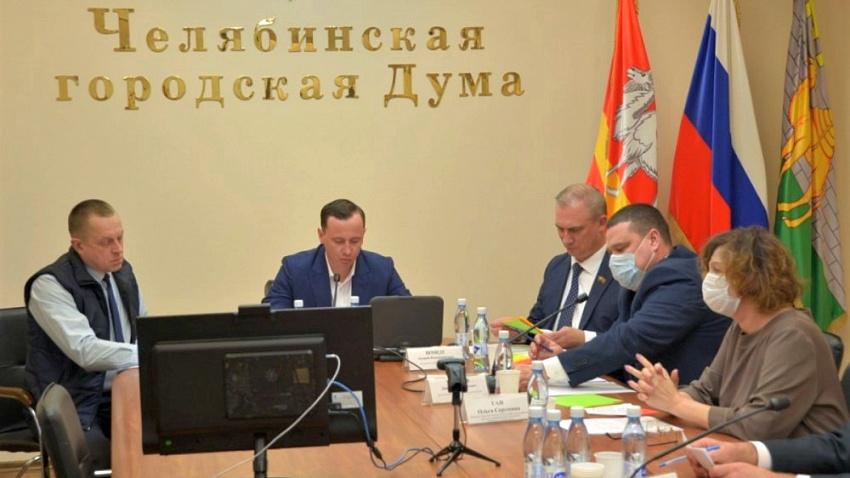Челябинским депутатам добавят этики