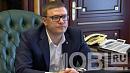 «Важно не допустить очагов в других медучреждениях»: Алексей Текслер провел ВКС с главами районов