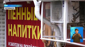 Продажу алкоголя в жилых домах запретили