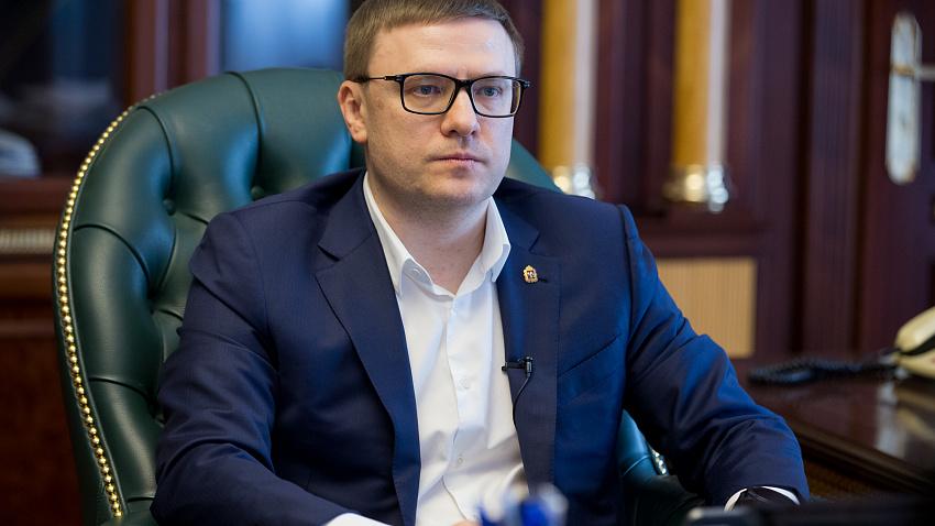 Алексей Текслер поручил усилить контроль за промышленниками