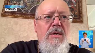 Православных призывают оставаться дома