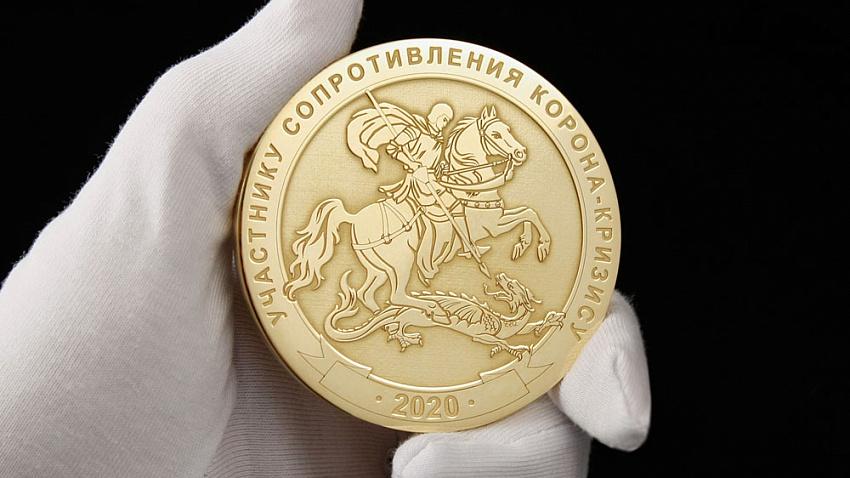 В Златоусте изготовили медали за сопротивления корона-кризису