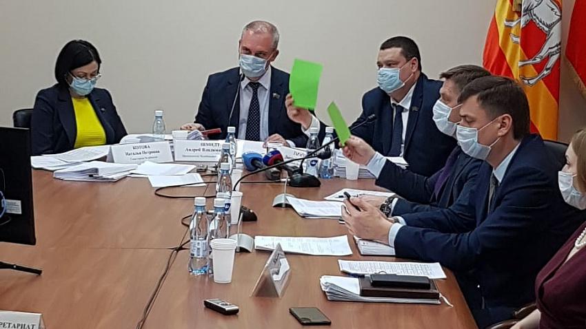 Депутаты Челябинской гордумы провели онлайн-заседание