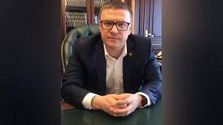 Видеообращение губернатора Челябинской области Алексея Текслера