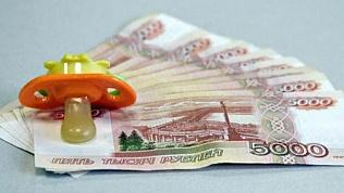 В Минсоце разъяснили, кому положена региональная выплата в 5 тысяч рублей