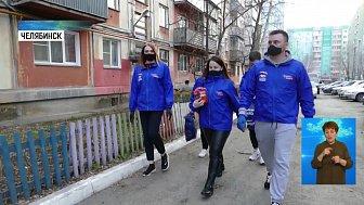 Челябинка стала волонтером через Инстаграм