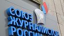 Трое российских журналистов умерли от коронавируса