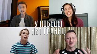 Интернациональное видео исполнения песни «Катюша»