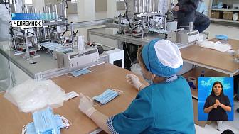 В регионе производят медицинские маски