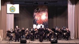 Военный оркестр записал на видео музыкальное поздравление ветеранов