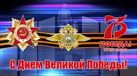 Полицейские выпустили видео о трудовом подвиге Челябинска
