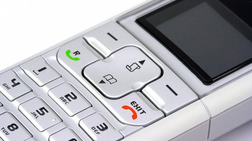 Ветеранам и инвалидам ВОВ подарят мобильные телефоны с безлимитом на звонки