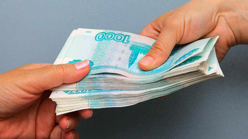 Кредит наличными в Челябинске можно оформить онлайн