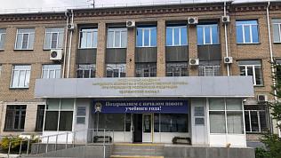 Руководитель челябинского филиала РАНХиГС покинул свой пост