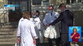 Медикам Южного Урала доставят чайные наборы