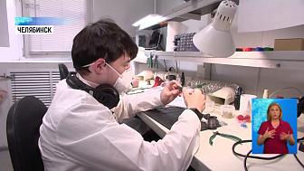 В области начали выдавать льготные микрозаймы