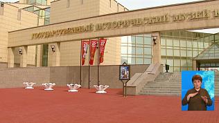 В Челябинске появилась «Красная площадь»