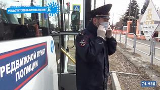 Полицейские записали видео с напоминанием о необходимости носить маски