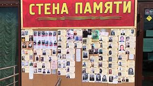 Жители Новосинеглазово поддержали создание собственной Стены памяти