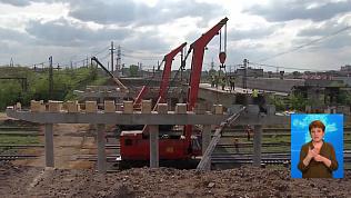 В Челябинске начали строить новые мосты