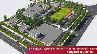 Большой спортивный комплекс с бассейном и общежитием появится на Северо-западе Челябинска