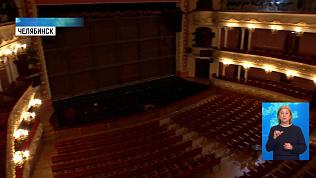 В театре оперы и балета обновили кресла
