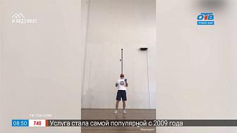 Смотри что могу — талантливый жонглёр