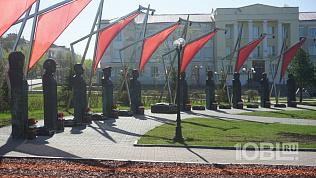 Саткинская Аллея героев появилась на всемирной карте «Место памяти»