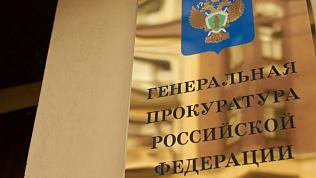 «Коронавирус — это спецоперация по чипированию»: Генпрокуратура РФ борется с новыми фейками в сети