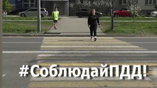 Как защитить детей от ДТП: видео инспекторов дорожного движения
