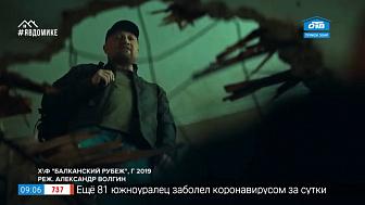Домашний кинотеатр — фильмы с Гошей Куценко