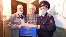 Полицейские продолжают поддерживать ветеранов МВД в период эпидемии коронавируса