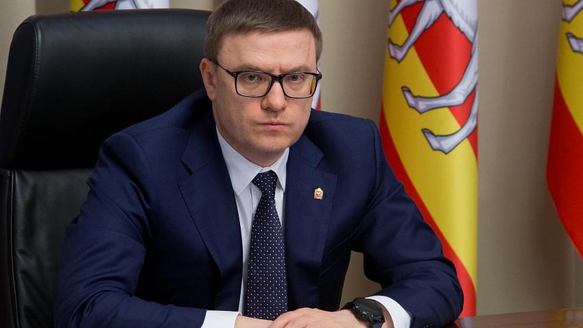 Алексей Текслер обсудил состояние медицины в Челябинской области