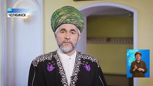 Муфтий призвал мусульман молиться дома
